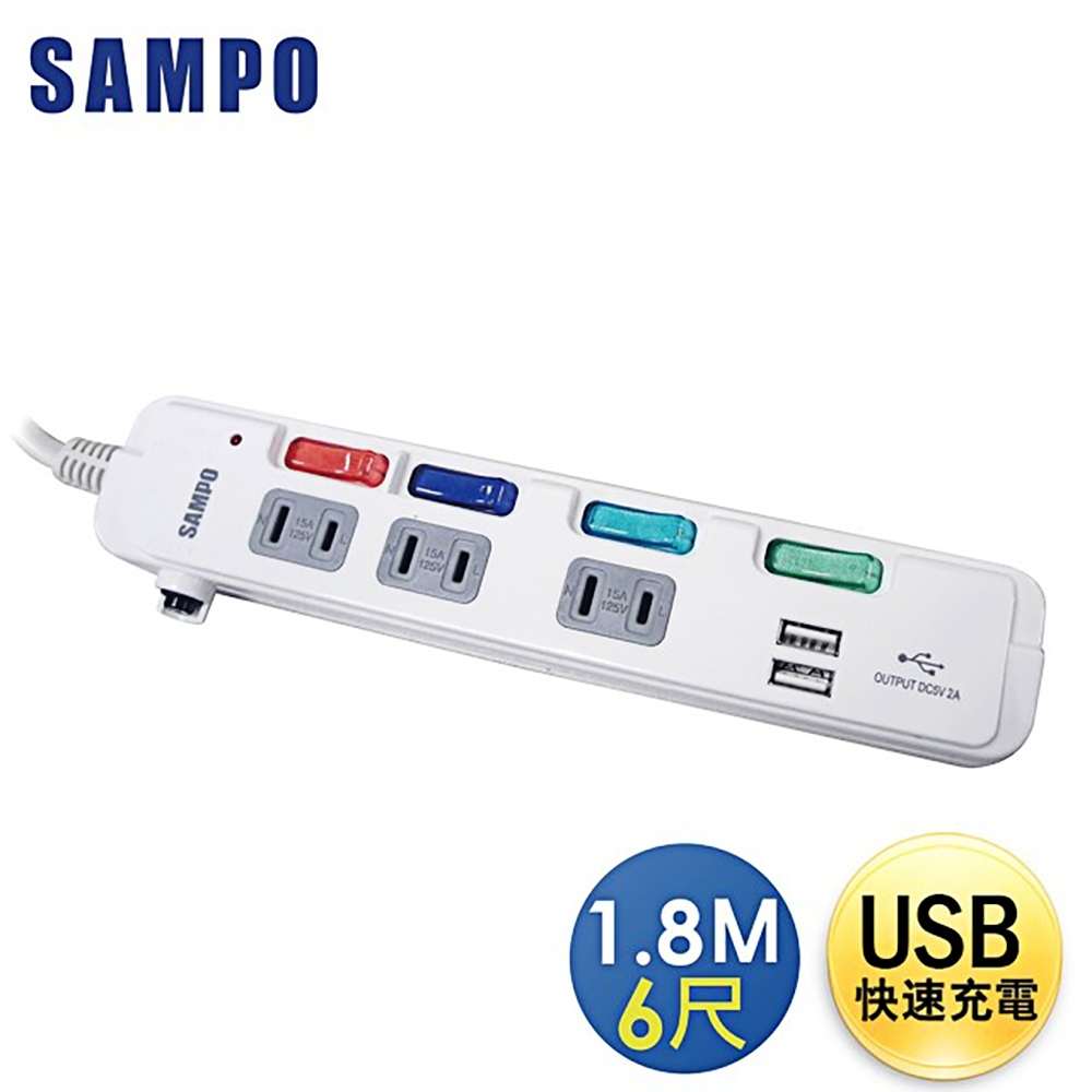 SAMPO聲寶 4切3座2孔6尺 多功能USB延長線(EL-U43T6U2A)