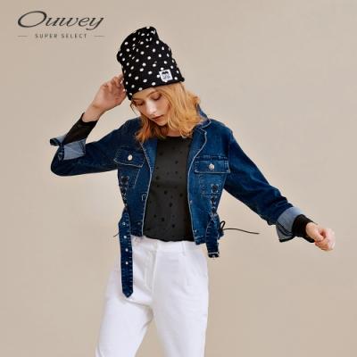 OUWEY歐薇 高彈舒適圓點植絨上衣(黑)