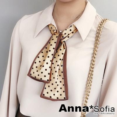 【2件69折】AnnaSofia 點點框邊 窄版緞面仿絲領巾絲巾圍巾(米黃咖系)