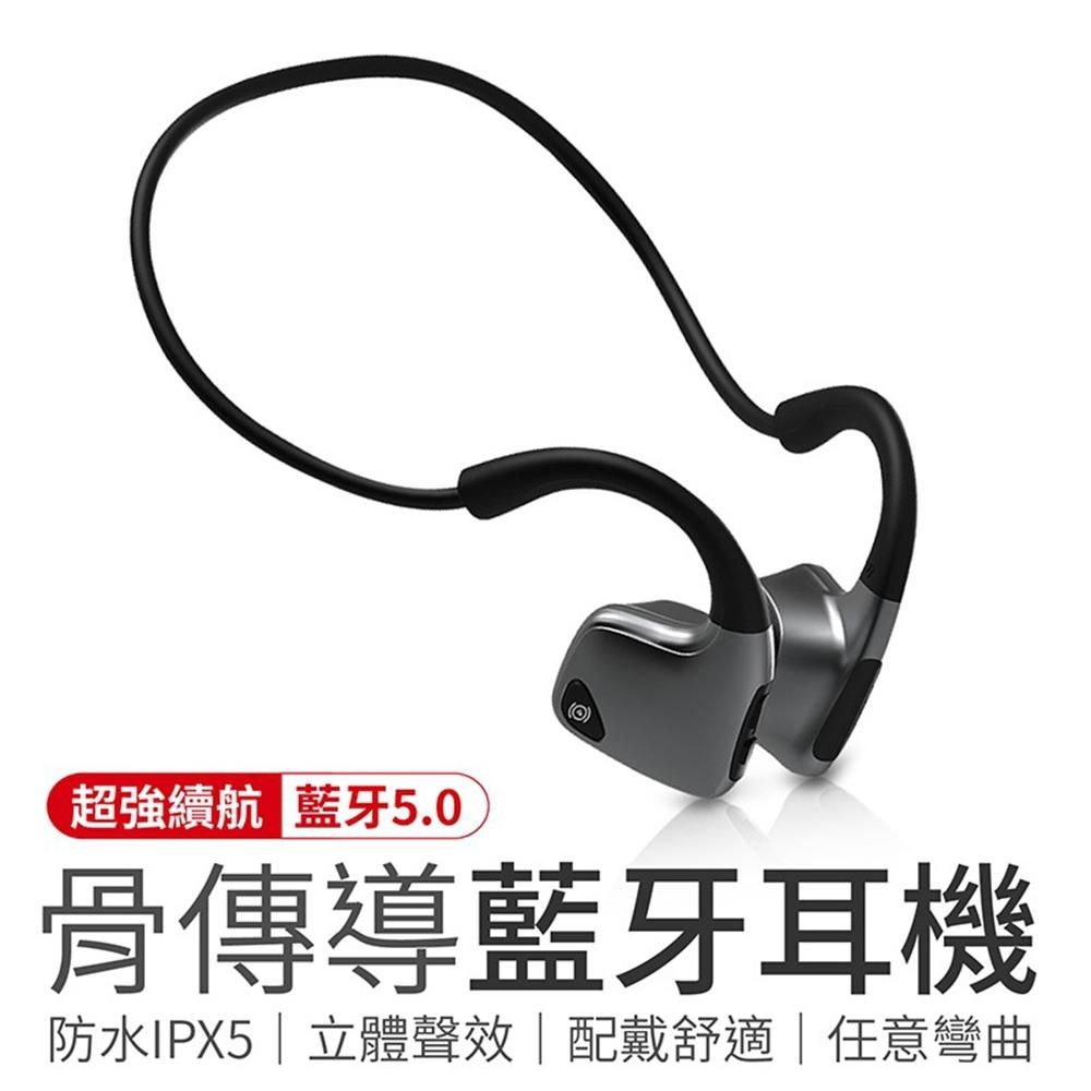 【UHG】R9 骨傳導藍芽耳機(藍牙5.0 耳機)