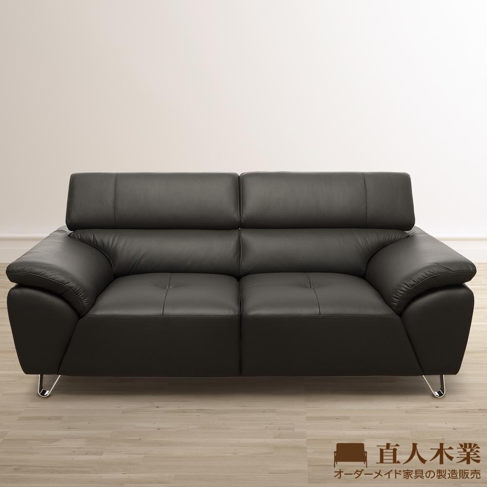 日本直人木業-COCO經典可調整靠枕半牛皮3人座沙發(大地鐵灰色)