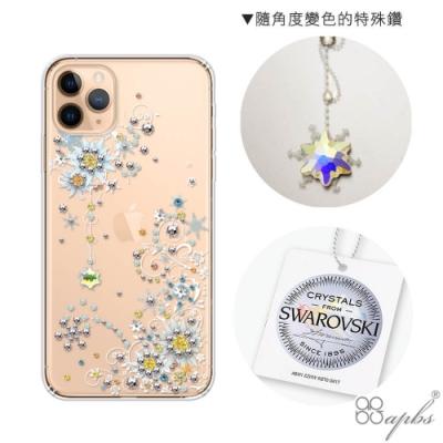 apbs iPhone 11 Pro 5.8吋施華彩鑽防震雙料手機殼-雪絨花
