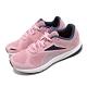 Reebok 慢跑鞋 Endless Road 運動 女鞋 輕量 透氣 舒適 避震 球鞋 穿搭 粉 藍 FV1622 product thumbnail 1