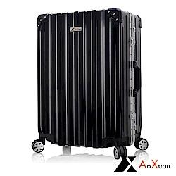AoXuan 26吋行李箱 PC拉絲鋁框旅行箱 雅爵系列 (黑色)