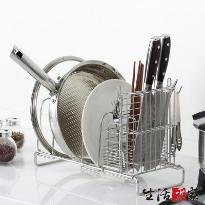 生活采家台灣製304不鏽鋼小資輕食筷刀盤蓋架