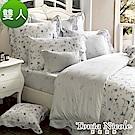Tonia Nicole東妮寢飾 繁花童話環保印染100%高紗支長纖細棉被套床包組(雙人)
