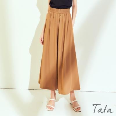 涼感鬆緊腰素色寬褲 共三色 TATA-F