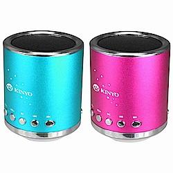 KINYO攜帶式讀卡喇叭MPS-370