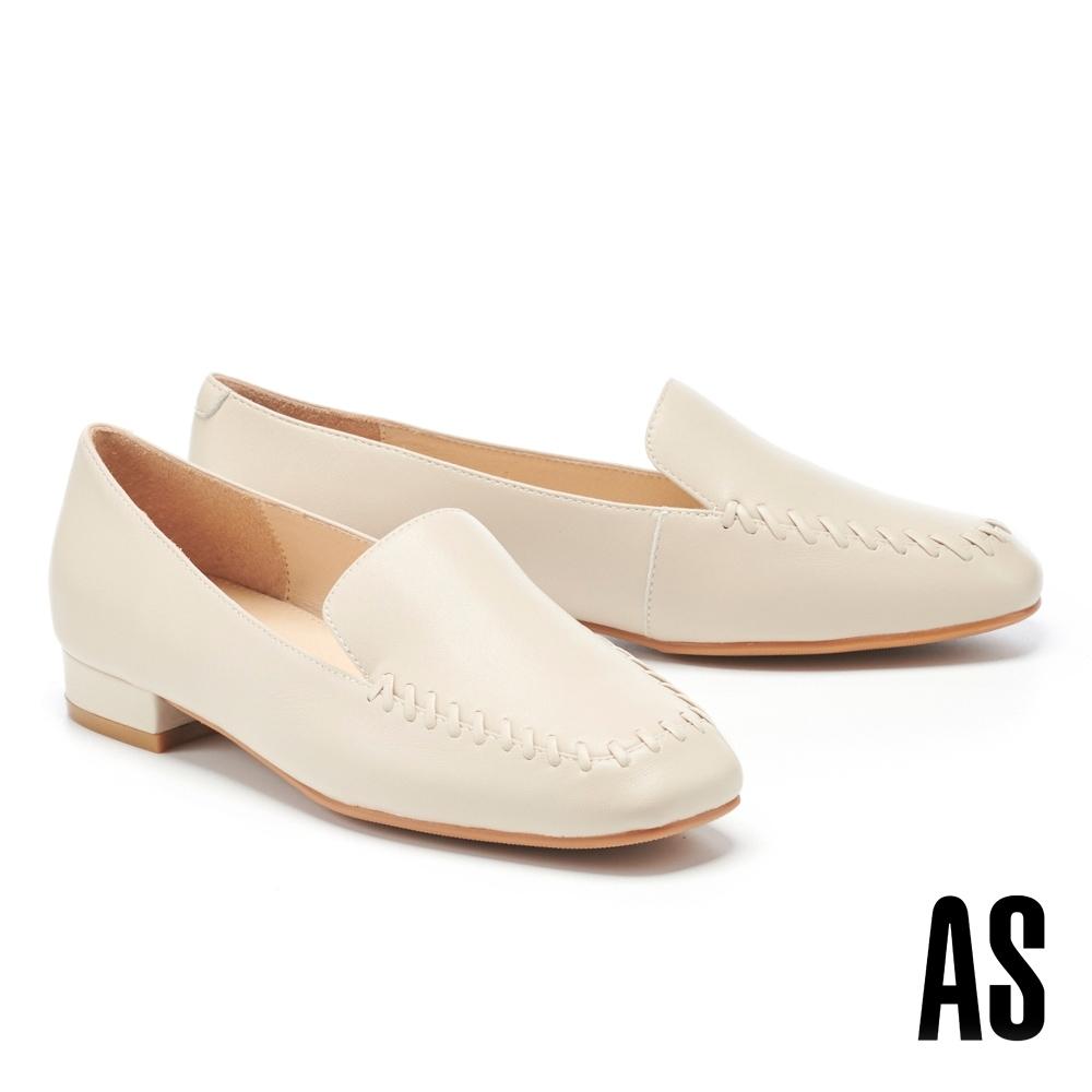 低跟鞋 AS 簡約主義純色質感全真皮方頭樂福低跟鞋-米
