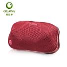 OGAWA奧佳華 親親按摩枕2.0 OG-2110