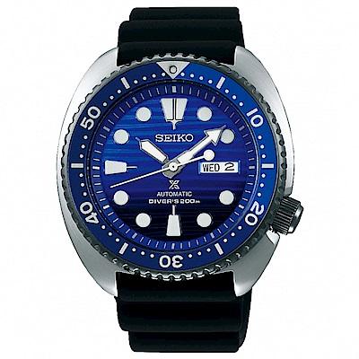 SEIKO精工 Prospex 海洋藍龜殼潛水機械錶(SRPC91J1)-藍/45mm