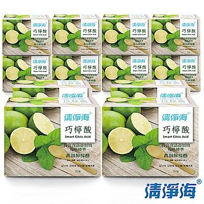 清淨海 巧檸酸-食品等級檸檬酸 350g(箱購12入組)