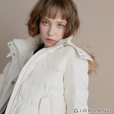 GIORDANO 女裝素色可拆式連帽羽絨外套 - 03 蘆筍白
