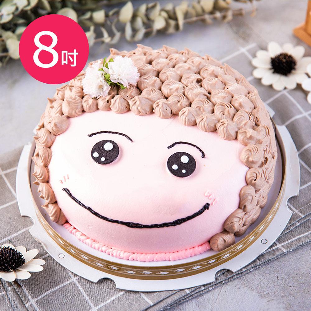 預購-樂活e棧-生日快樂蛋糕-幸福微笑媽咪蛋糕(8吋/顆,共1顆)