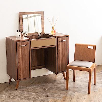 時尚屋 萊恩3.2尺鏡台-含椅子 寬97.3x深40.2x高79.5cm