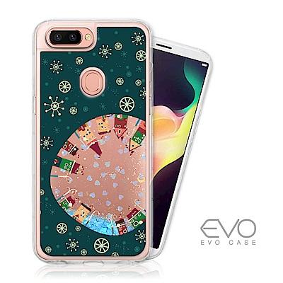 EVO CASE OPPO R11s+ 耶誕特輯藍色閃粉亮片流沙手機軟殼-雪花水晶球