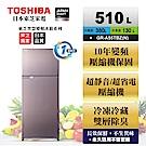 TOSHIBA東芝 510L 1級變頻2門電冰箱 GR-A55TBZ(N)