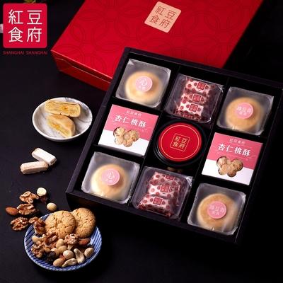中秋限定【紅豆食府】 喜月禮盒 提貨券
