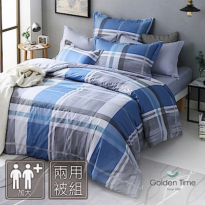 GOLDEN TIME-經典英倫-200織紗精梳棉-兩用被床包組(藍-加大)