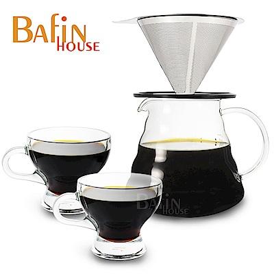 Bafin House不鏽鋼雙層濾網雲朵耐熱玻璃壺及玻璃杯2入組