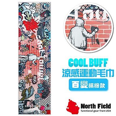美國 North Field COOL BUFF 速乾吸濕排汗涼感運動毛巾_塗鴉藝術