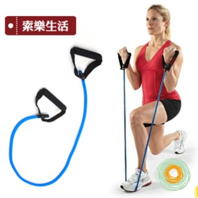 單條健身拉力繩.韻律有氧瑜珈體能肌肉訓練乳膠拉力彈力繩
