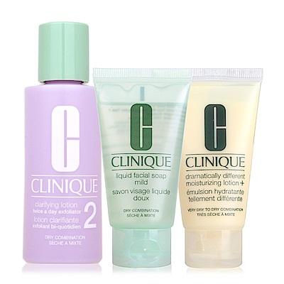 *(即期良品)CLINIQUE倩碧 三步驟溫和潔膚水#2號60ml+潤膚露+洗臉旅行3件組