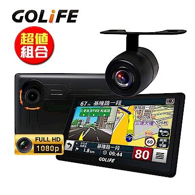 GOLiFE GoPad DVR7 Plus 行車導航平板+R20倒車顯影鏡頭(組合)