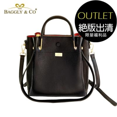 [福利品]【BAGGLY&CO】精品皮革三用水桶包(黑色)(無附長背帶)(絕版出清)