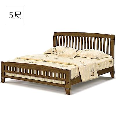 凱曼  布魯諾黃檀實木5尺床片型雙人床