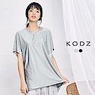 東京著衣-KODZ 休閒簡約亮面長板上衣(共二色)