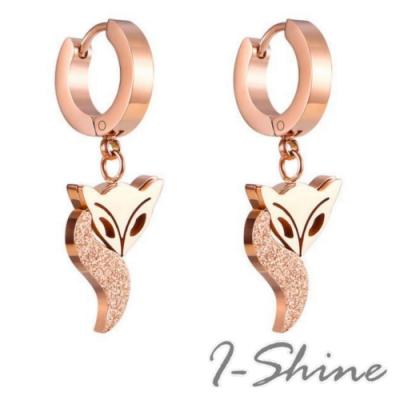 I-Shine-西德鋼-閃耀狐狸-招桃花好人緣狐仙磨砂鈦鋼耳環