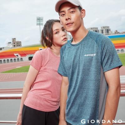 GIORDANO 女裝運動系列吸濕排汗素色短袖T恤- 01 花紗紅