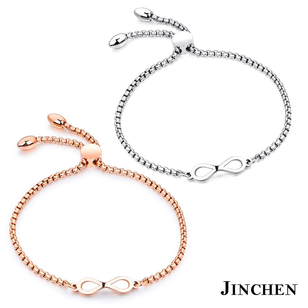 [時時樂限定]JINCHEN 白鋼項鍊手鍊 多款任選(原價980)