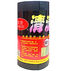 淳安 捲筒 清潔袋 垃圾袋 超大 (90*110cm)