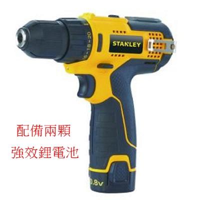 [STANLEY ] 史丹利10.8V 鋰電電鑽起子機 STDC001 (雙電池)