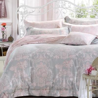 岱思夢 加高天絲床罩六件組 加大6x6.2尺 狄安娜
