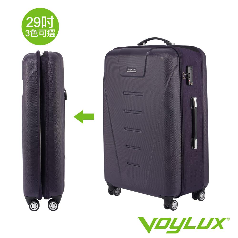 Voylux 伯勒仕-Vision系列 29吋硬殼收摺專利八輪行李箱-紫色3888917
