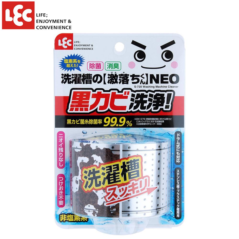 日本LEC 激落洗衣槽專用去黑霉清潔劑80g/包