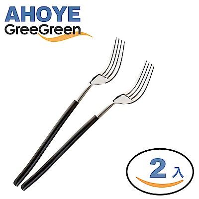GREEGREEN  304不鏽鋼黑柄銀頭甜品叉 2入 水果叉 叉子 餐具