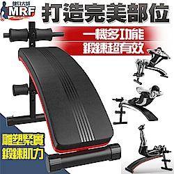 健身大師-MRF雕塑型腰部訓練仰臥架