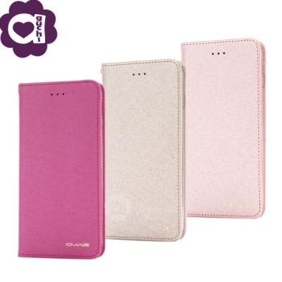 Apple iPhone 12/ iPhone 12 Pro 共用 (6.1吋) 星空粉彩系列皮套 頂級奢華質感 隱形磁力支架式皮套-金粉桃