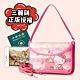 Hello Kitty旅遊手機護照小背包-下午茶-橫式 product thumbnail 1