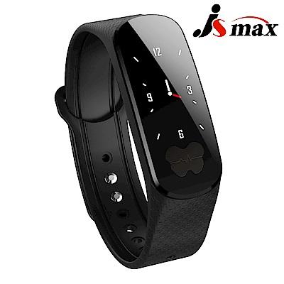 JSmax BYM-C20智慧多功能健康管理運動手環(多項健康數據監測)