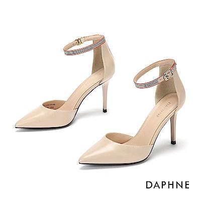 達芙妮DAPHNE 高跟鞋-撞色條紋踝帶尖頭高跟鞋-杏