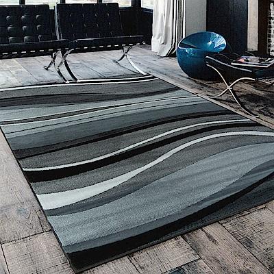 Ambience 比利時Shiraz 時尚地毯-湧浪#7812 (160x230cm)