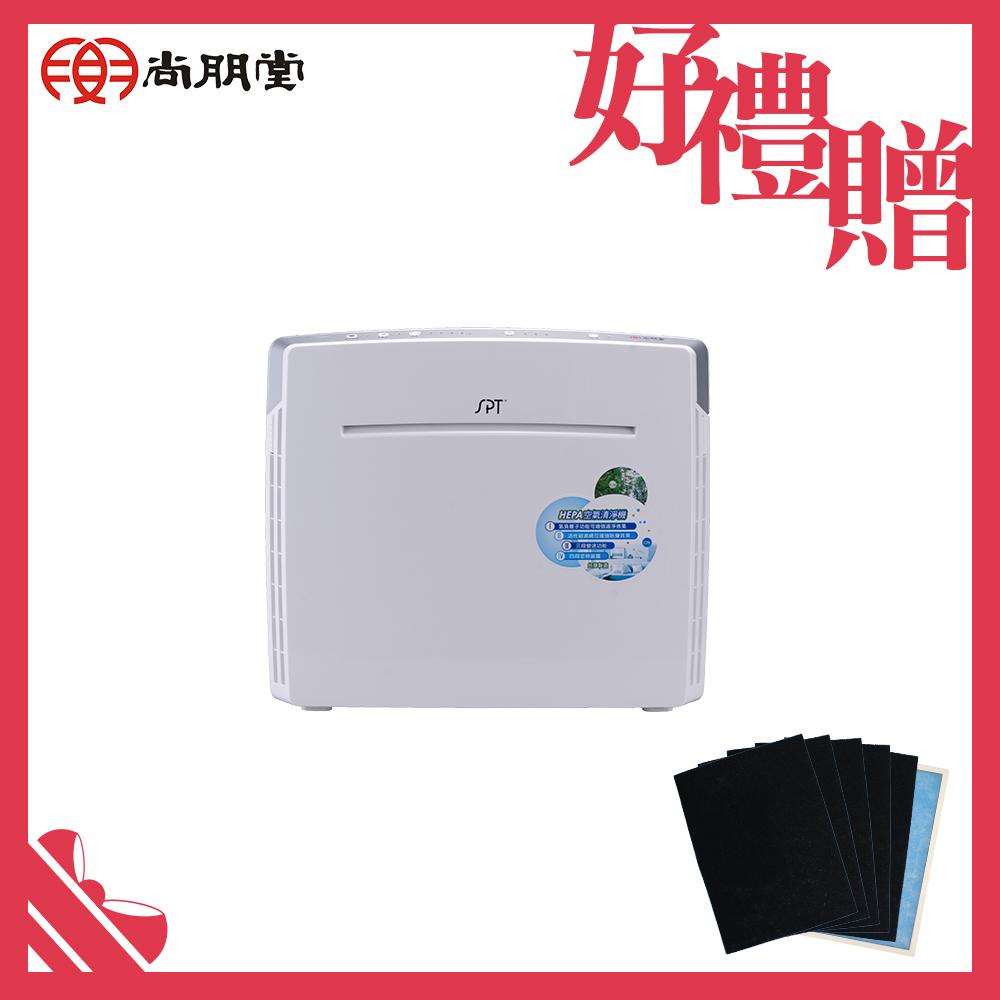 尚朋堂空氣清靜機 SA-2203C-H2