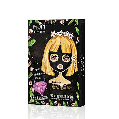 Mori水漾膜麗 魔法黑美姬-亮采雪顏黑面膜 (5片x4盒)