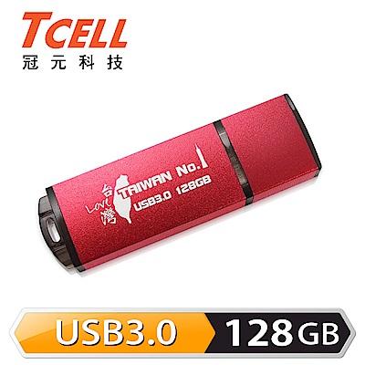[時時樂限定]TCELL 冠元-USB3.0 128GB 台灣No.1 隨身碟 (熱血紅限定版)