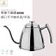 英國 WILMAX 雙層不鏽鋼細口手沖咖啡壺/茶壺1200ml product thumbnail 1